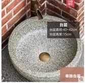 洗手盆立柱式洗臉陶瓷柱盆陽台衛生間戶外一體落地台水池台盆庭院 城市科技DF