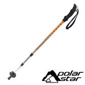 Polarstar 超輕量鋁合金避震登山杖 - 橘色 P16767 戶外 登山 健行 手杖