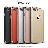 iPAKY Apple iPhone 7 Plus 磨砂拼接手機殼 三合一拼接 背蓋 保護套 保護殼