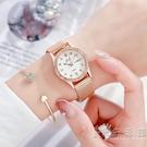 2021新款韓版ins風時尚女手錶鑲鉆羅馬簡約氣質日歷星期防水學生 小時光生活館