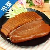 高洪烏魚子3.5~4兩/盒【愛買冷凍】