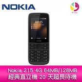 Nokia 215 4G 64MB/128MB 經典直立機 20 天超長待機