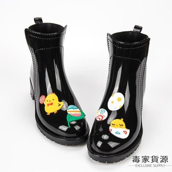 雨鞋女時尚韓版可愛雨靴中筒防水防滑水靴膠鞋套鞋【毒家貨源】