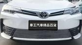 【車王汽車精品百貨】豐田 Toyota ALTIS 11.5代 中網飾條 下中網飾條 水箱罩飾條 中網框 水箱護罩