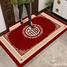 新中式家用進門地墊門口門廳客廳入戶門墊吸水防滑腳墊子地毯定制 陽光好物