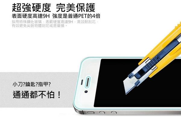 【台灣優購】全新 Apple iPhone XR 專用鋼化玻璃螢幕保護貼 疏水疏油 防刮防裂~優惠價129元