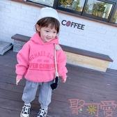 女童衛衣冬裝韓版兒童百搭休閒加厚連帽上衣【聚可愛】
