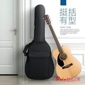 吉他包 民謠吉他包41寸加厚40寸吉他袋子36木吉他套背包38寸雙肩學生通用T 3色 快速出貨