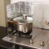 日本 煤氣灶臺擋油板 隔熱防油濺擋板 廚房隔油鋁箔擋板     蜜拉貝爾