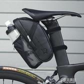 自行車 尾包車包山地車水壺包折疊車公路車騎行包裝備配件【快出】