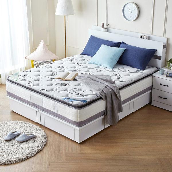 雲朵系列-貝莎硬式乳膠獨立筒防蹣床墊(偏硬)/雙人5尺/H&D東稻家居