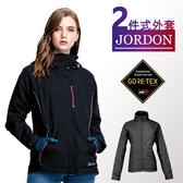 JORDON  GORE-TEX防水透氣外套+Primalof二合一外套 1092 黑色