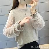 女士毛衣長袖洋氣2020年春秋季新款女裝針織衫寬鬆外穿百搭上衣薄 元旦狂歡購