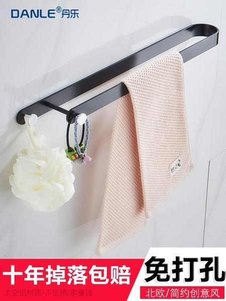 尺寸超過45公分請下宅配黑色毛巾架免打孔衛生間北歐簡約創意單雙