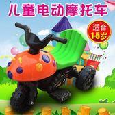 甲殼蟲兒童電動機車寶寶電瓶車可坐