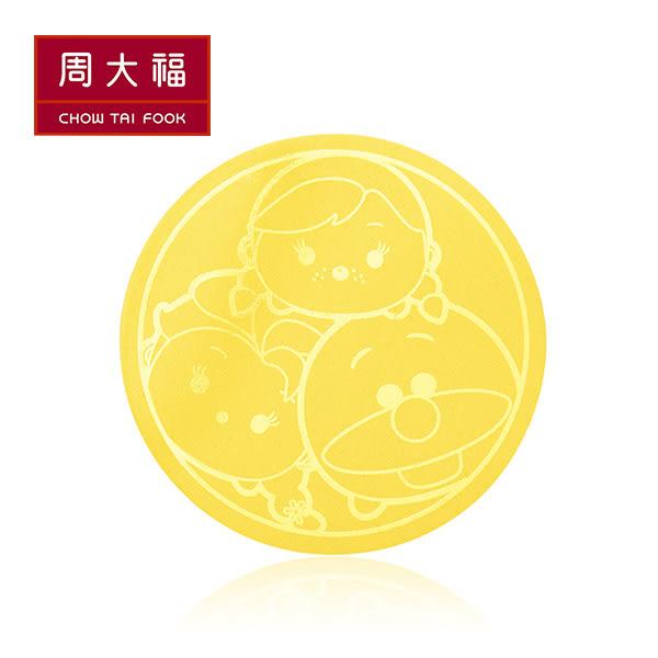 冰雪奇緣黃金金章/金幣(圓形) 周大福 TSUM TSUM系列