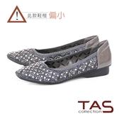 TAS 幾何水鑽 氣質尖頭娃娃鞋成熟灰