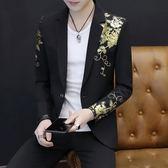男士韓版修身西服男夏季帥氣個性小西裝夜場男裝休閒西裝薄款外套CY 酷男精品館