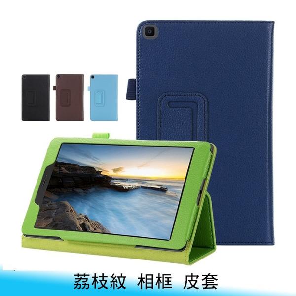 【妃航】 2020 iPad Pro 11吋 平板 荔枝紋/皮紋 二折 站立/支架 側翻 相框 保護套/皮套