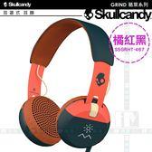 《飛翔3C》Skullcandy 骷顱糖 GRIND 葛萊系列 耳罩式耳機 橘紅黑 S5GRHT-467〔原廠公司貨〕