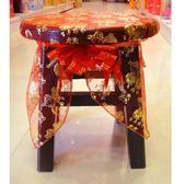 進口矮圓木椅 生子椅 子孫椅 富貴椅 新娘嫁妝 結婚用品【皇家結婚用品百貨】