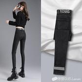 黑色牛仔褲女秋冬季年新款高腰修身顯瘦緊身加絨鉛筆小腳褲子 雙十二全館免運