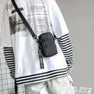 手機包手機包青年時尚男士手機包多功能斜背穿皮帶腰包潮牌街頭風小掛包防水 衣間迷你屋