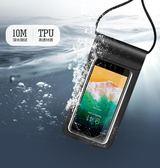 奧樂堡手機防水袋潛水套觸屏水下拍照游泳溫泉手機包蘋果oppo通用   提拉米蘇