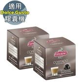 CA-DG14Y Carraro Cortado 咖啡膠囊 兩盒組 ☕Dolce Gusto 膠囊咖啡機專用☕
