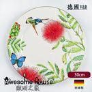德國 V&B 亞馬遜花鳥系列 30cm 圓盤 #1043812680