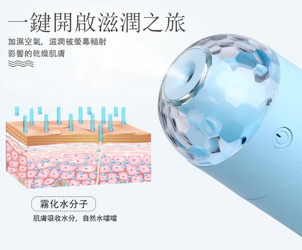 【貓頭鷹3C】七彩魔幻投影燈 USB加濕器(自動斷電防乾燒)-藍色/綠色/粉紅[USB-81]
