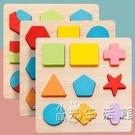 寶寶手抓板入門級拼圖積木質幼兒童1-2歲3男孩女孩益智力玩具早教 小時光生活館