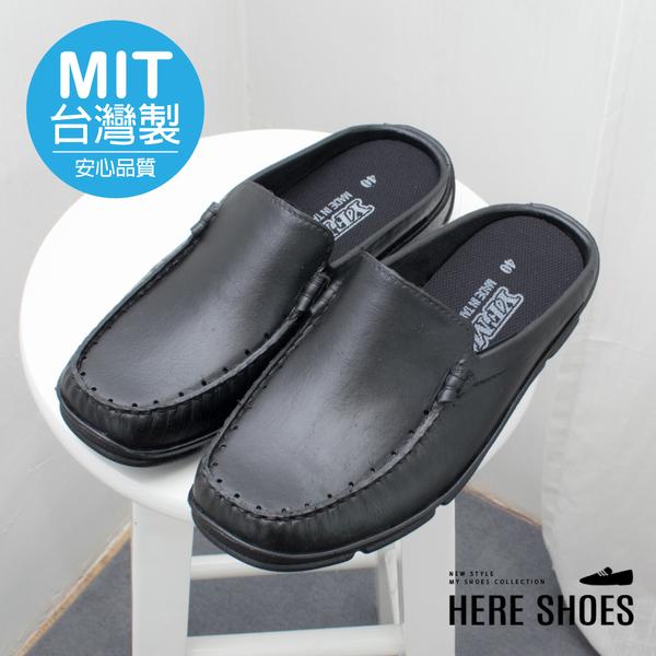 [Here Shoes](男鞋40-44)MIT台灣製 3CM休閒鞋 防水防雨厚底方頭半包鞋 懶人鞋 雨鞋-ANHM-022