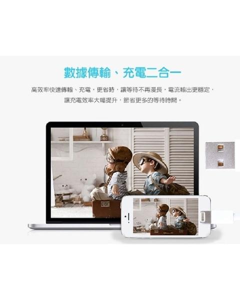 【保固一年】Apple 正原裝傳輸線 2米200公分 原廠 Lightning iPhone 傳輸線/充電線原廠規格品質