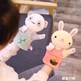 手偶玩具 親子兒童表演動物手套玩偶 嬰兒安撫玩具布娃娃益智手偶 創意新品