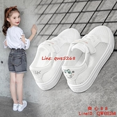 童鞋女童小白鞋2021夏季新款兒童鞋子女孩板鞋網面運動鞋【齊心88】