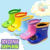 雨鞋 時尚膠鞋男童小孩水鞋防滑女童可愛水靴兒童雨鞋