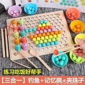 拼圖木質兒童拼圖玩具幼兒寶寶早教益智拼豆夾珠游戲1-2-3-4歲男女孩5 color shop