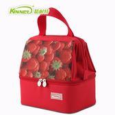 草莓果香雙層保溫包 手提保溫袋