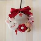永生花材料包,雙面設計,羊毛氈新年款,附製作說明
