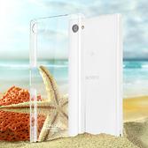【清倉】SONY Z5 Compact 艾美克羽翼二代耐磨水晶殼 索尼 Xperia Z5 mini 手機保護殼 水晶殼 透明背蓋