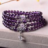 巴西天然紫水晶多圈手錬女士款情侶水晶條紋送女友禮物滴水款  卡布奇諾