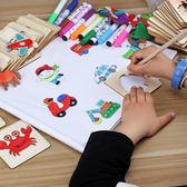 兒童畫畫套裝 水彩筆描畫畫模板工具套裝 都市韓衣
