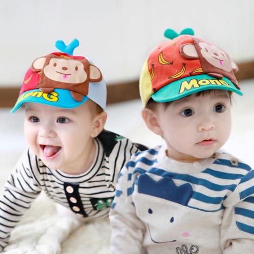 帽子 防曬遮陽帽 寶寶柔軟棉布小猴款鴨舌帽