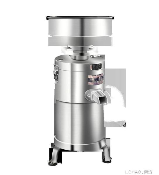 220v商用豆漿機大容量做豆腐機現磨家用豆花機渣漿分離早餐店用磨漿機 NMS 樂活生活館