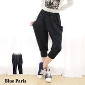 藍色巴黎~袋上一釦超彈性細軟冰絲寬鬆七分褲飛鼠褲休閒褲哈倫褲~20822 ~