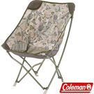 Coleman CM-35348大自然迷彩 包覆型休閒療癒椅 中座椅/摺疊椅/隨行椅/露營躺椅/野餐桌椅 公司貨