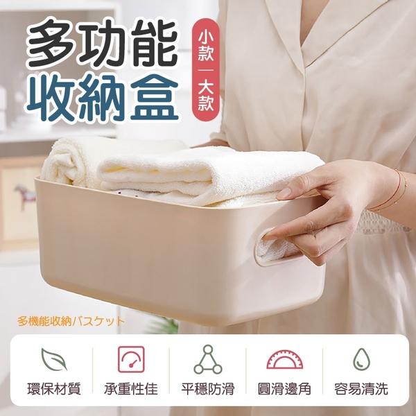 《極簡收納!手提設計》日式桌面收納盒 衣物分隔盒 化妝品整理盒 桌上收納盒 整理箱 雜物