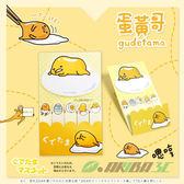 Sanrio 蛋黃哥 療癒系 便條紙 秋葉原精品3C