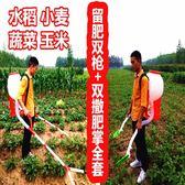 百樂福手動多功能玉米水稻蔬菜施肥撒肥 追肥器播種器撒種機Igo cy潮流站
